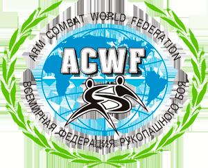 ACWF_logo_300x243